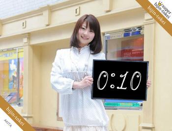 0010[1].jpg