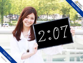 0207[1].jpg