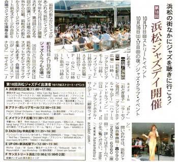 201014_新聞記事.JPG