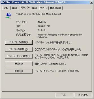 ドライバ02.jpg