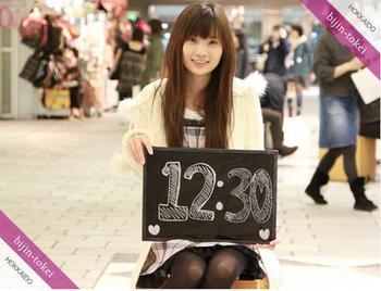 bijindokei_Hokkaido_1230_02.JPG