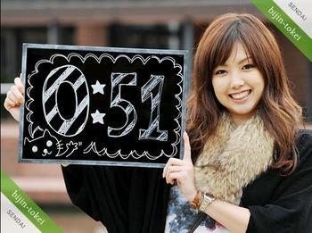 bijindokei_Sendai_0051_01.JPG