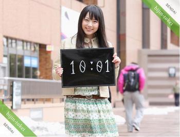 bijindokei_Sendai_1001_01.JPG