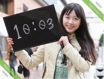 bijindokei_Sendai_1003_01.JPG